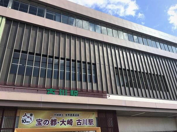 東北新幹線・在来線陸羽東線古川駅正面口を見て...