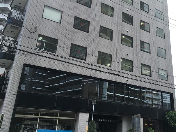 クリニカルサポート 大阪オフィスが入居するオフィスビル外観