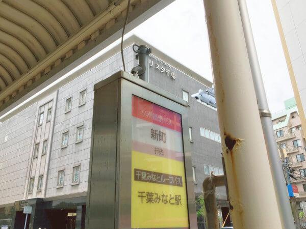 ジュンヌを左に見て直進し「新町バス停」で左折します。