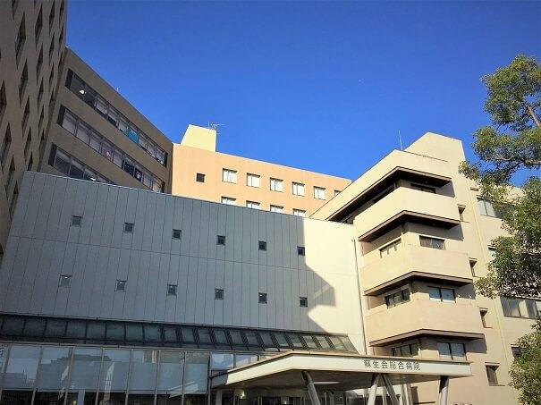 蘇生会総合病院 外観…病棟も複数あります