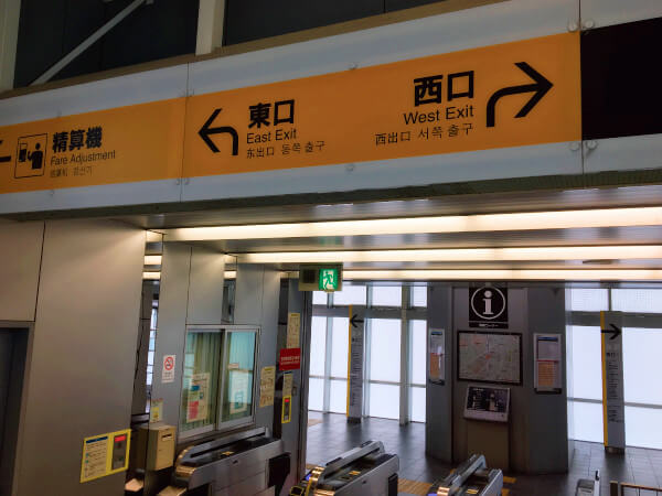 江北駅の改札を出て東口の南側から出ます。