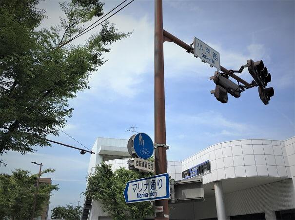 明治通りに出てからも姪浜駅方面、小戸西交差点(パチンコ店先、角に中古車販売店)を左折、マリナ通りへ
