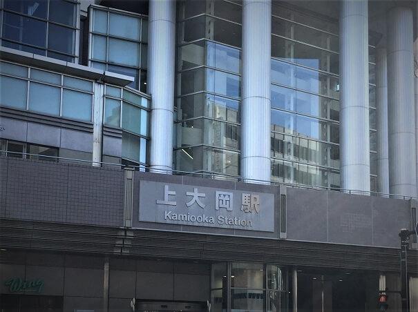 最寄り駅である上大岡駅 外観です