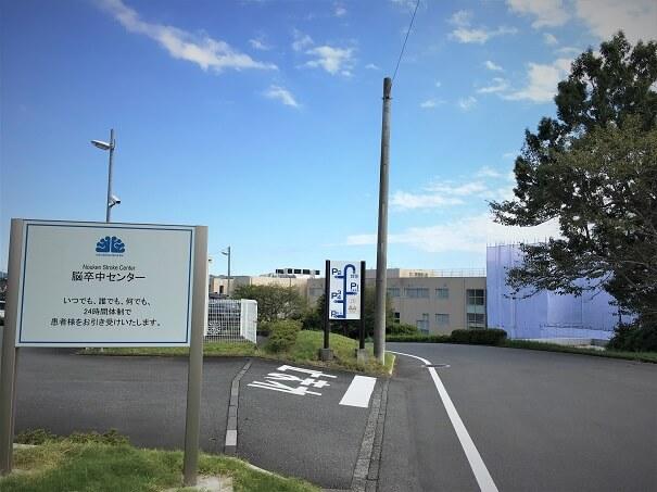 :広大な敷地内にある脳卒中センター 駐車場も4ヶ所の他、職員用も用意されています