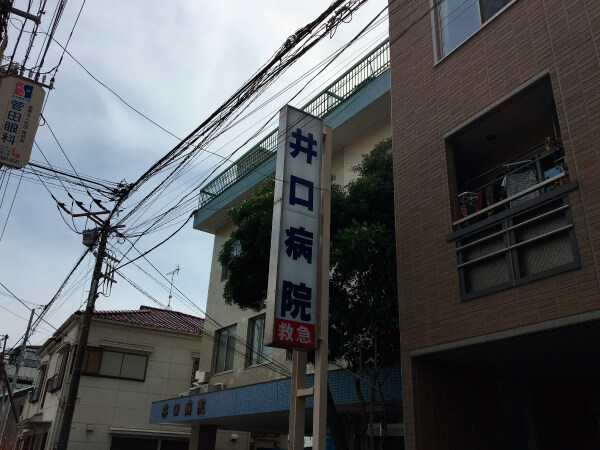 「三菱UFJ信託銀行」を左折すると50m程で病院です