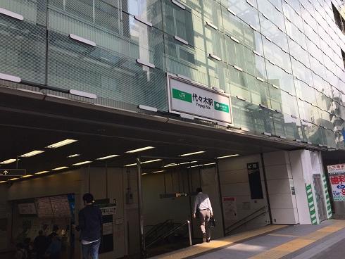 JR代々木駅北口出口
