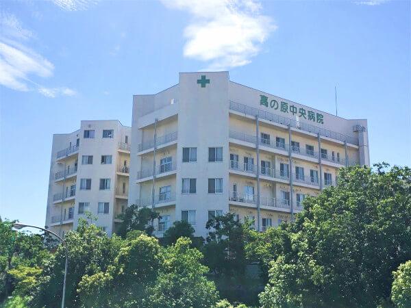 手前歩道橋からの外観...緑に囲まれた静かな環境 医療法人新生会総合病院 高の原中央病院